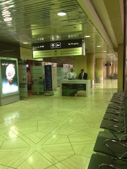 Our stand at Riyadh's Airport – VIP Lounge